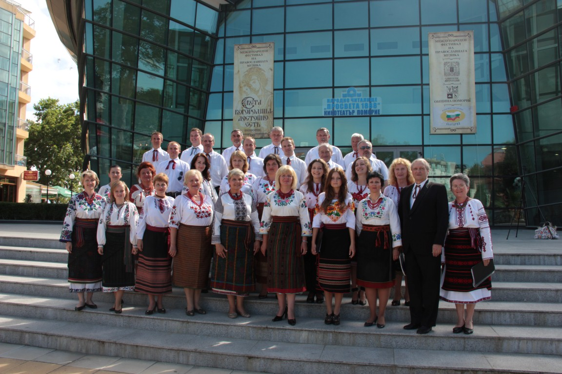 teachers choir